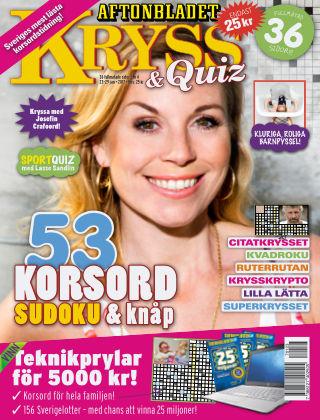 Kryss & Quiz (Inga nya utgåvor) 2017-01-23