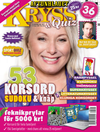 Kryss & Quiz (Inga nya utgåvor) 2017-05-08