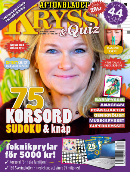 Kryss & Quiz (Inga nya utgåvor) May 22, 2017 00:00