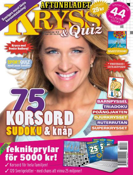 Kryss & Quiz (Inga nya utgåvor) June 12, 2017 00:00