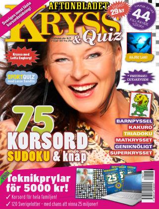 Kryss & Quiz (Inga nya utgåvor) 2017-07-17