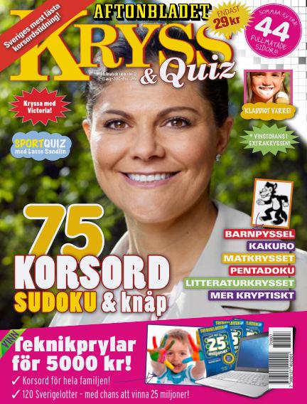 Kryss & Quiz (Inga nya utgåvor) August 07, 2017 00:00