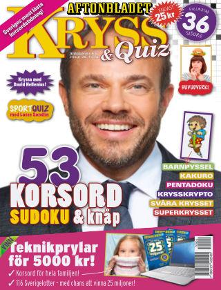 Kryss & Quiz (Inga nya utgåvor) 2017-09-04