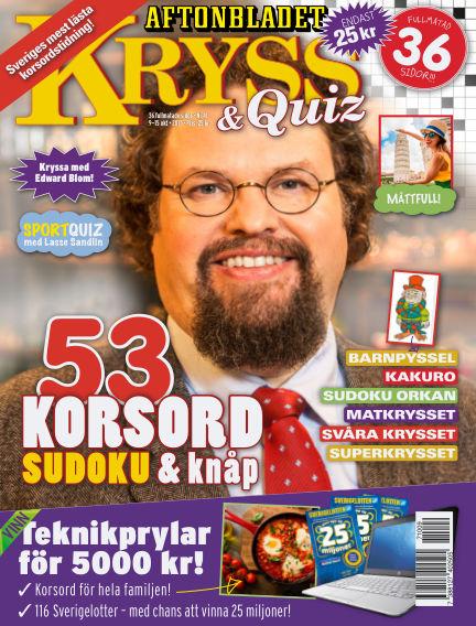 Kryss & Quiz (Inga nya utgåvor) October 09, 2017 00:00