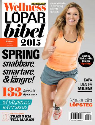 Wellness Löparbibel (Inga nya utgåvor) 2015-04-06
