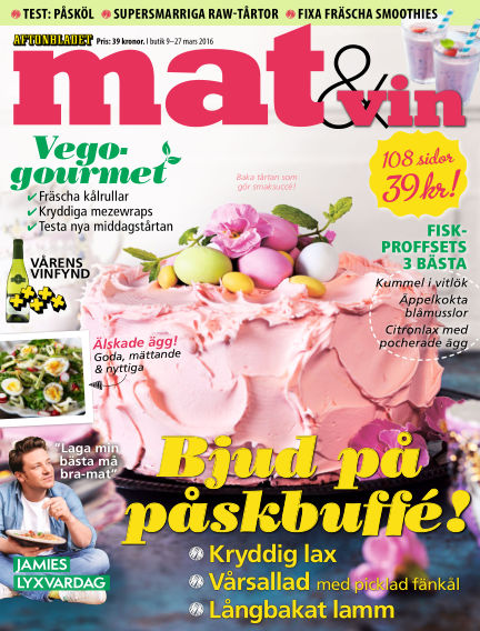 Mat & Vin (Inga nya utgåvor) March 09, 2016 00:00