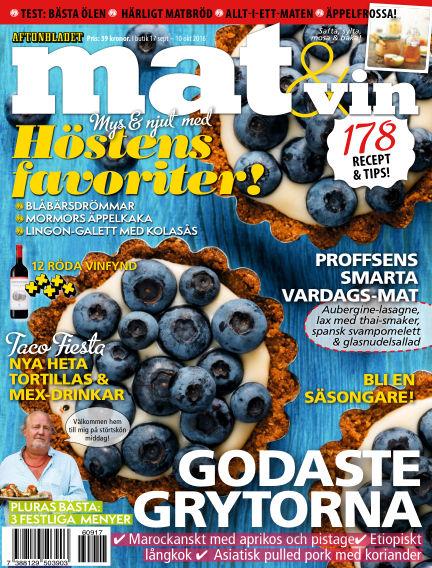 Mat & Vin (Inga nya utgåvor) September 17, 2016 00:00