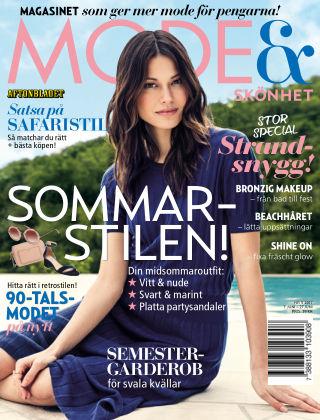 Aftonbladet Mode & Skönhet 2017-06-07