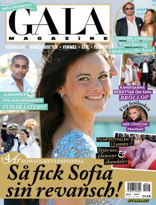 Gala Magazine (Inga nya utgåvor) 2019-05-31
