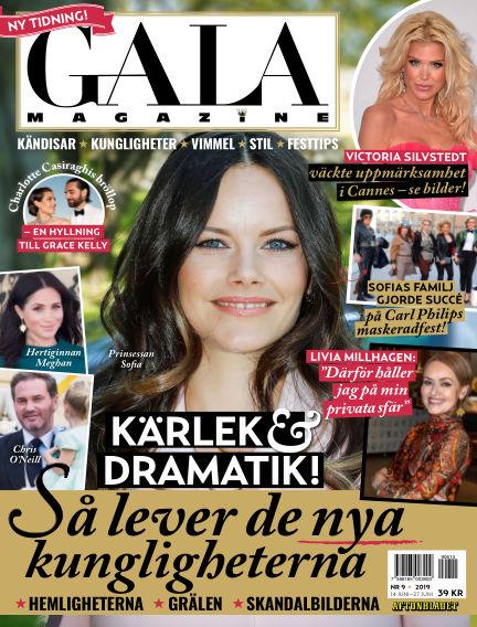Gala Magazine (Inga nya utgåvor) June 14, 2019 00:00