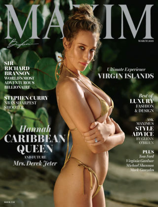 Maxim Mar 2016
