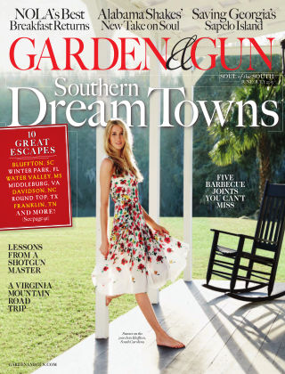 Garden & Gun June/July 2015