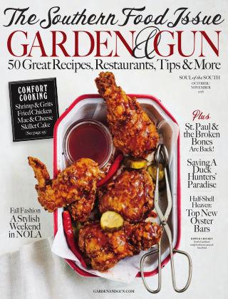 Garden & Gun Oct/November 2016