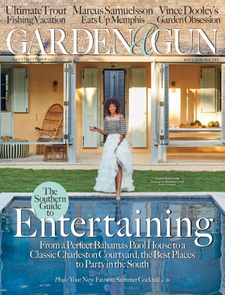 Garden & Gun Aug-Sep 2017