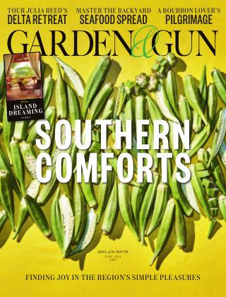 Garden & Gun June-July 2020