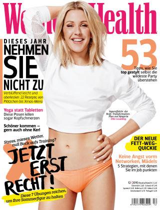 Women's Health - DE 12/2015