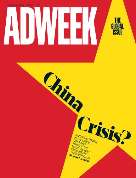 Adweek October 11, 2015 00:00