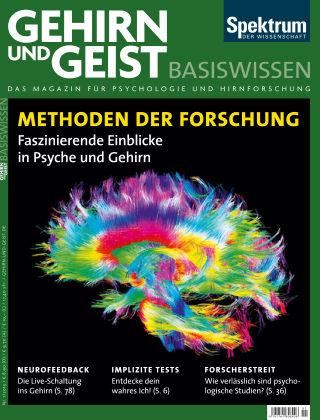 Spektrum - Gehirn&Geist Basiswissen Teil 6