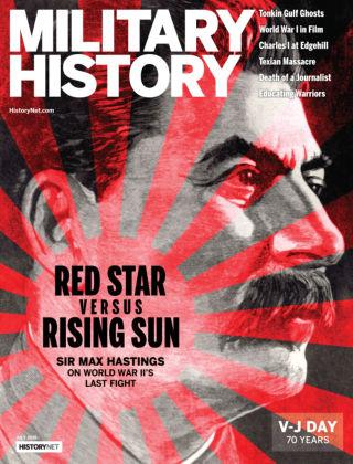 Military History July 2015