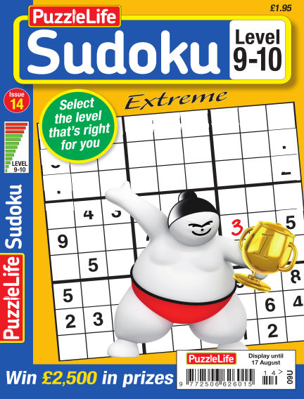 PuzzleLife Sudoku Extreme 9-10 July 20, 2017 00:00