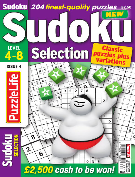 Sudoku Selection August 23, 2018 00:00