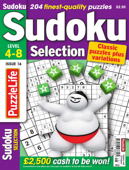 Sudoku Selection July 25, 2019 00:00
