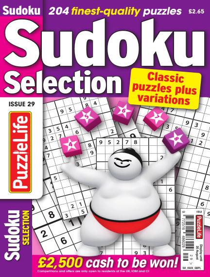Sudoku Selection July 23, 2020 00:00