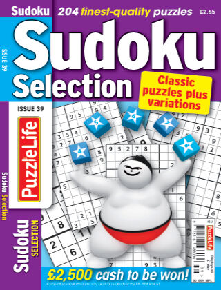 Sudoku Selection Issue 039