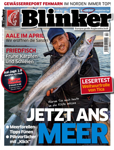 Blinker March 16, 2016 00:00