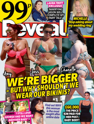 Reveal - UK Issue 34 2016