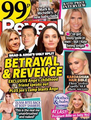 Reveal - UK Issue 39 2016