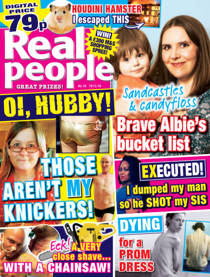 Real People - UK May 12, 2016 00:00