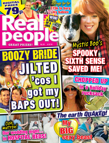 Real People - UK July 28, 2016 00:00
