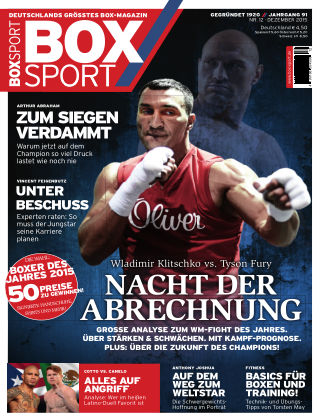 BoxSport 12/2015