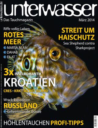 unterwasser 03/2014