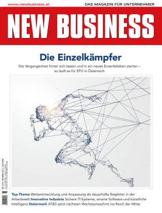 NEW BUSINESS 08/2019