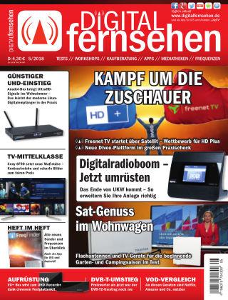 DIGITAL FERNSEHEN 05/2018