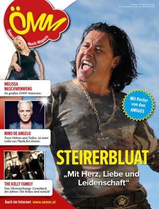 Österreichisches Musik Magazin #44