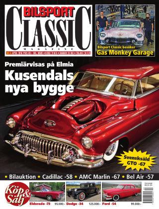 Bilsport Classic 2016-03-22