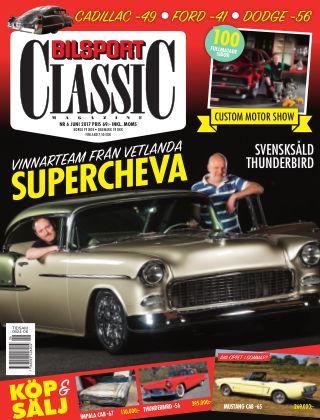 Bilsport Classic 2017-05-23