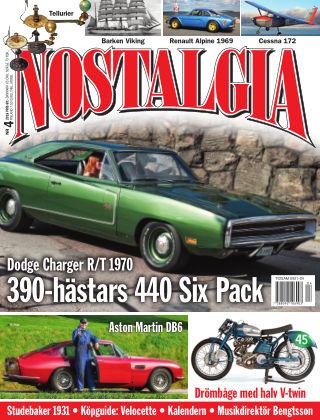 Nostalgia 2016-03-17