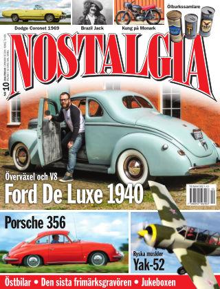 Nostalgia 2016-09-15