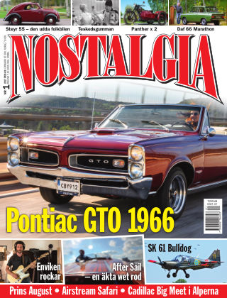 Nostalgia 2016-12-08