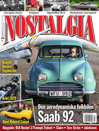 Nostalgia 2017-02-16