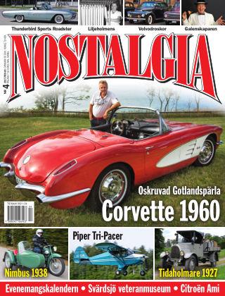 Nostalgia 2017-03-16