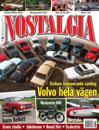 Nostalgia 2017-05-18