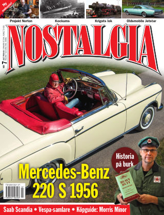 Nostalgia 2017-06-13