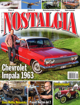 Nostalgia 2017-07-20