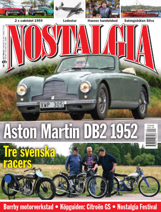 Nostalgia 2017-08-17