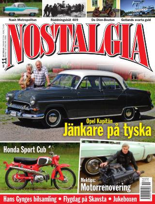 Nostalgia 2017-10-12